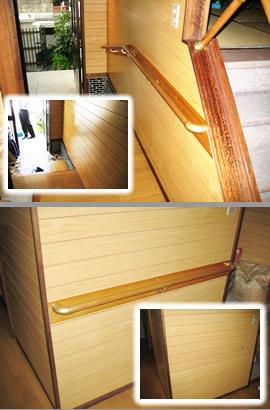 介護リフォーム:玄関・廊下への手摺りの取り付け
